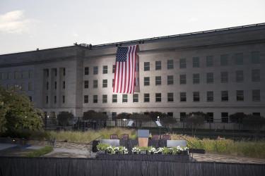 Parte de la fachada del Pentágono  - FOTO: EFE