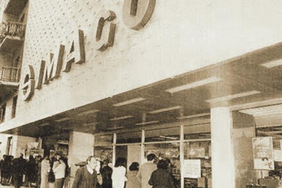 Exteriores de los almacenes Simago, en el Ensanche, que abrieron sus puertas en Santiago en 1976 - FOTO: ECG