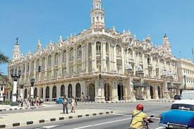 Palacio del Centro Gallego de La Habana - FOTO: ARTURO REBOYRAS