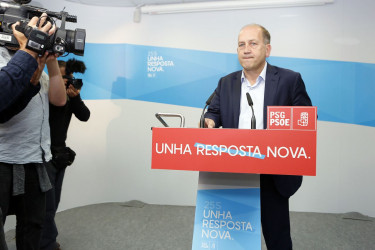 Comparecencia de Xoaquín Fernández Leiceaga (PSdeG)