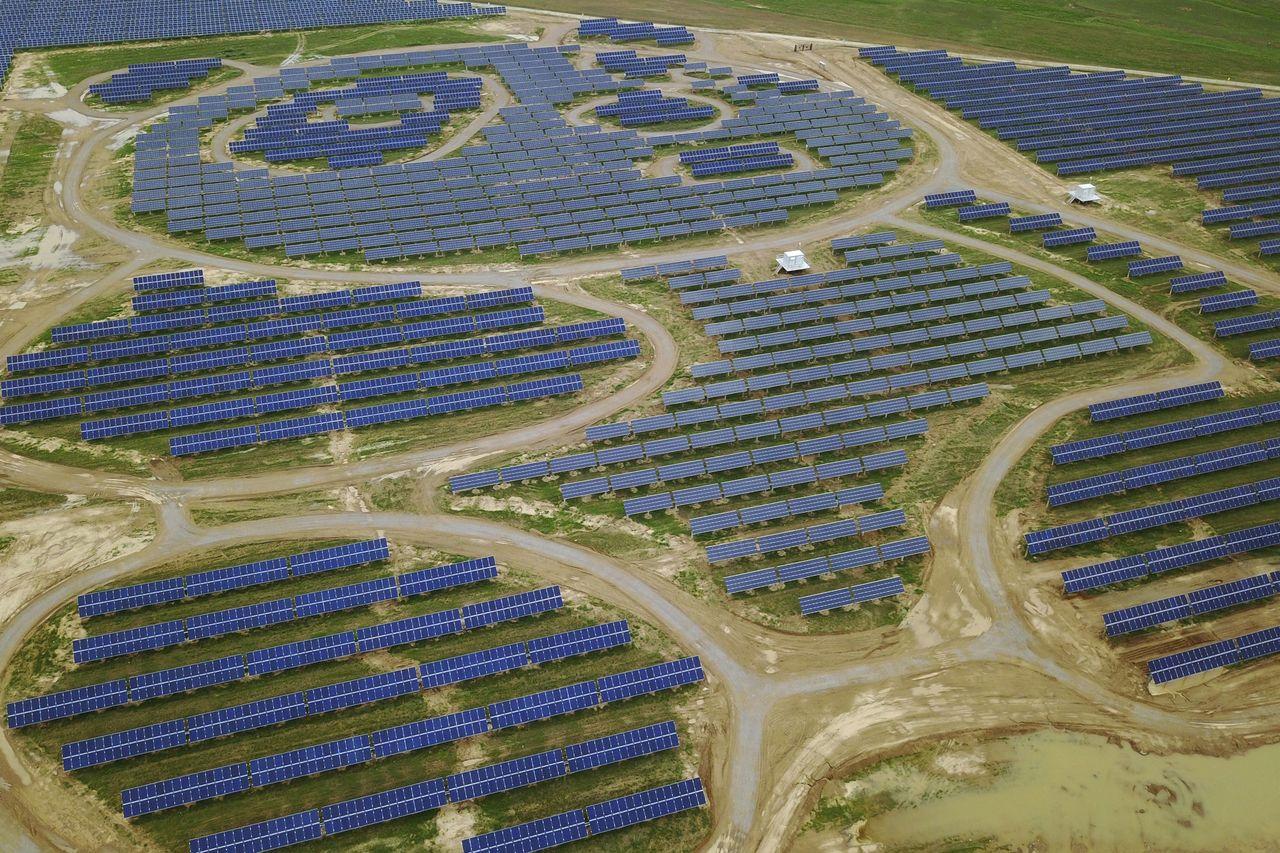 Imagen aérea de la planta - FOTO: EFE